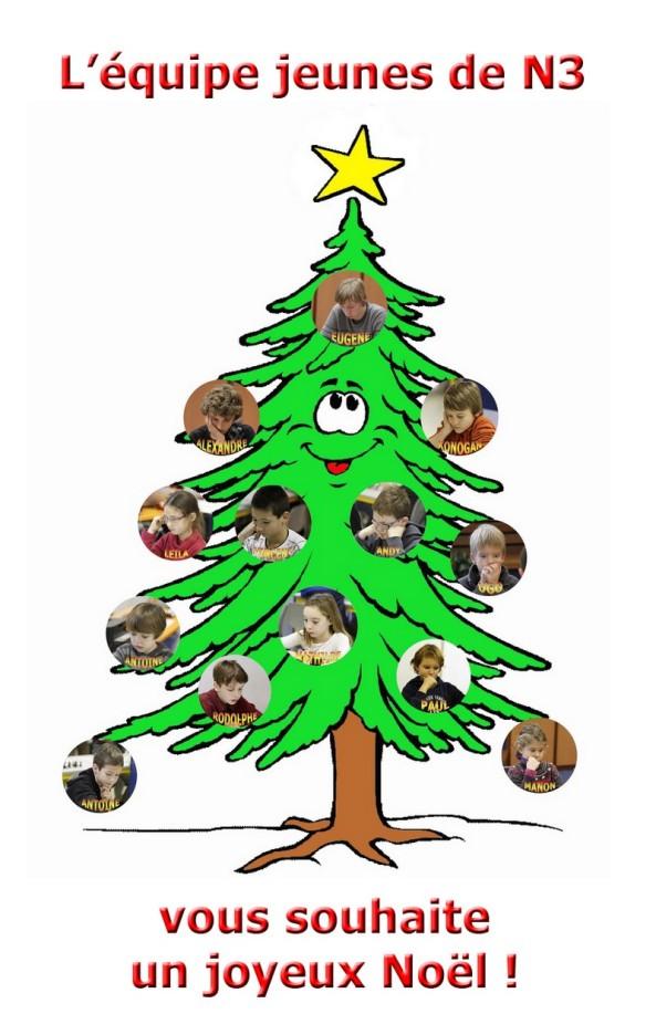 Joyeux Noël équipe jeunes